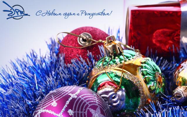 Открытка с Новым 2012 годом фото